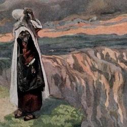Sefer Devarim (Book of Deuteronomy)