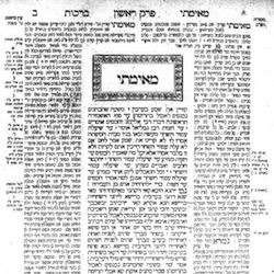 Basic Beginner Halacha (Jewish Law)