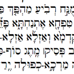 Torah Trope: Jewish Cantillation